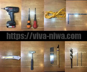 DIYの初心者道具