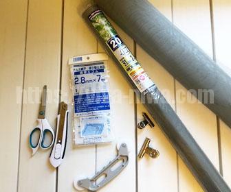 網戸の張替えの材料と道具