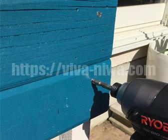 室外機カバーの外部板の組み立て方法