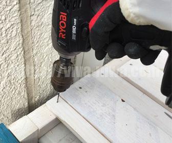 室外機カバーの屋根の取り付け方