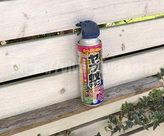 庭の対策のヤブ蚊マダニスプレー